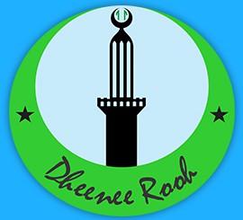 Dheenee Rooh